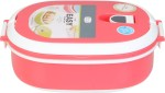 Homio Lunch Boxes 9706