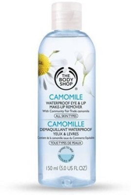 Body Shop Makeup Removers Body Shop CAMOMILE WATERPROOF EYE & LIP MAKE UP REMOVER