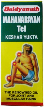 Baidyanath Body and Essential Oils Baidyanath Mahanarayan Oil