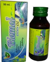 Shrey Nutraceuticals & Herbals Biomol Oil (50 Ml)