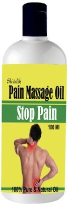 Shivalik Baby Massage Oils 100