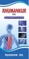 Rhumankur Joint Pain Massage Oil (60 Ml)