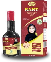 Deep Ayurveda Baby Massage Oil (100 Ml)