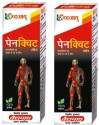 Baidyanath Pain Quit Oil - Pack Of 2 - 100 Ml