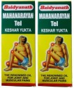 Baidyanath Mahanarayan Oil - Pack Of 2 - 200 Ml
