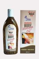 VRK Soft Touch Nourishing Body Massage Oil (200 Ml)