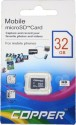 Copper Ultra 32 GB MicroSD Card Class 10 95 MB/s  Memory Card