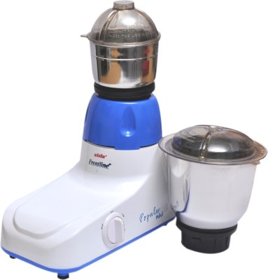 Vizla Frontline Mini Fighter 350W Mixer Grinder