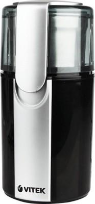 Vitek-VT-1541-BK-I-200W-Smart-Mixer-Grinder