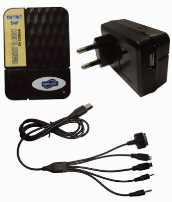 My Dress My Style USB 2100 mah Smart and Fast Mobile Charger For Spice Stellar 524 with 5 in 1 Charging Cable Combo Set Black available at Flipkart for Rs.449
