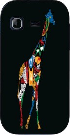 Skins N Cases Samsung Galaxy Trend-Dous Samsung Galaxy Trend-Dous Mobile Skin