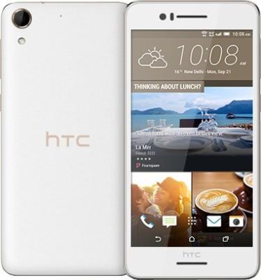 HTC Desire 728G Dual Sim (White Luxury, 16 GB)