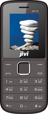 Jivi JFP 75 (Brown)