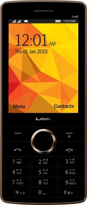Lava Spark Icon2 (Brown & Champagne)