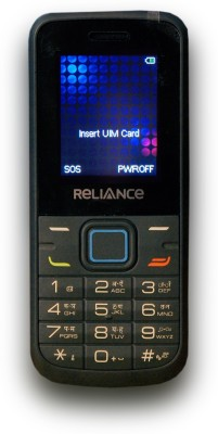 ZTE Reliance S194 ( for any CDMA Sim Card )