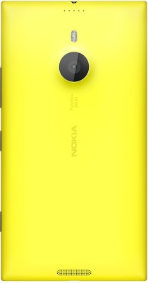 Nokia Lumia 1520 (Yellow, 32 GB)