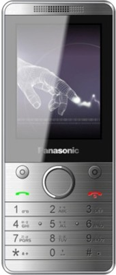 Panasonic GD21 (Light Grey)