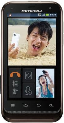 View Defy XT Mobile Price Online(Motorola)