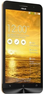 Compare Asus Zenfone 5 A501CG Gold, with 16 GB at Compare Hatke