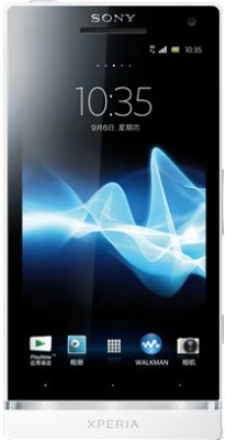 Sony Xperia SL White, 32   GB available at Flipkart for Rs.23291