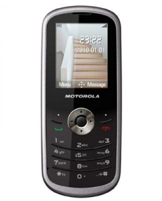 View WX290 Mobile Price Online(Motorola)