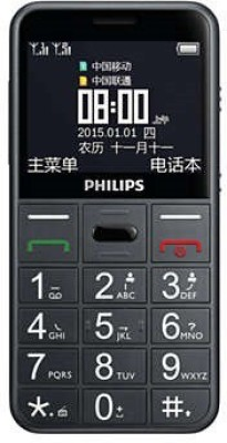 Philips E310 Senior Citizen (Grey)