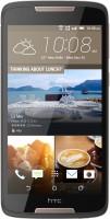 HTC Desire 828 Dual Sim