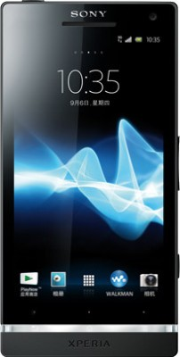 Sony Xperia SL Black, 32   GB available at Flipkart for Rs.23291