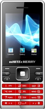 Whitecherry BL2000