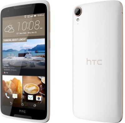 HTC Desire 828 Dual SIM (White, 32 GB)