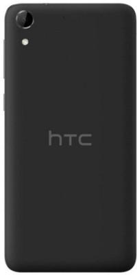 HTC Desire 728 LTE (Purple Myst, 16 GB)
