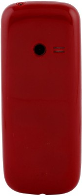 Infix N-4 Dual Sim Multimedia with Facebook (Red)
