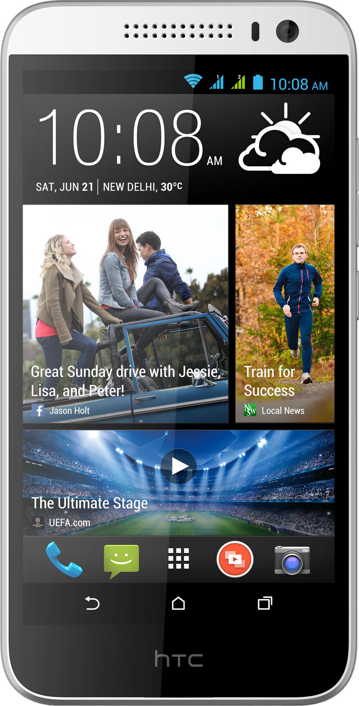 View HTC Desire 616 Dual Sim Mobile Price Online(HTC)