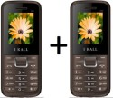 IBall K-88 Set Of 2 Dual SIM Mobiles (Grey)
