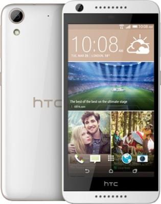 HTC Desire 626 Dual SIM LTE