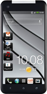 Buy HTC Butterfly X920D: Mobile