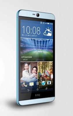 HTC Desire 826X CDMA+GSM (Blue Lagoon, 16 GB)