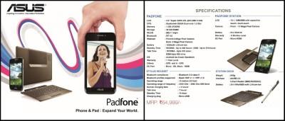 Asus Padfone(A66) (Gray silver, 32 GB)