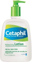 Cetaphil Moisturizing Lotion Green Pump (MADE IN CANADA) (591 Ml)