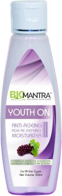 BioMantra Moisturizers and Creams BioMantra Youth On Anti Ageing Re Defying Moisturizer