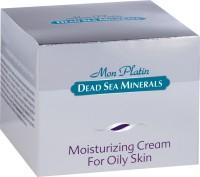 Dead Sea Minerals DSM Moisturizing Cream For Oily Skin (50 Ml)