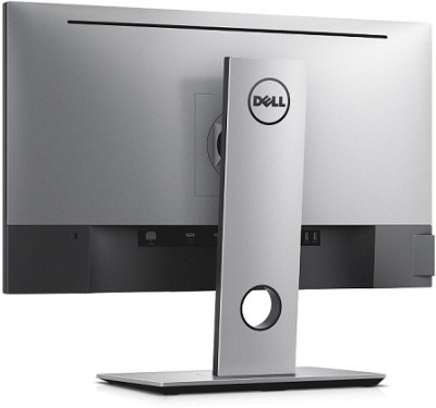 Dell 25 inch LED Backlit LCD - UltraSharp 25