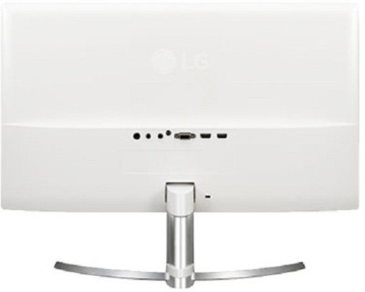 LG 23.8 inch LED - 24MP88HM  Monitor (silver)