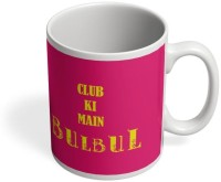 PosterGuy Bollywood Bollywood Ceramic Mug (325 Ml)
