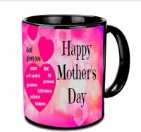 Jiyacreation1 God Gives You Mother's Day Multicolor Ceramic Mug (3.5 Ml)