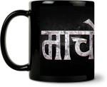 ShopMantra Plates & Tableware ShopMantra Macho Man Ceramic Mug
