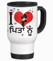 Tiedribbons Happy Father's Day Gift _Punjabi Special_White Stainless Steel Mug (475 Ml)