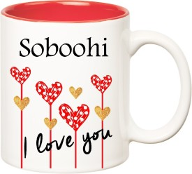 HuppmeGift I Love You Soboohi Inner Red  (350 ml) Ceramic Mug