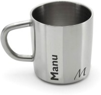 Hot Muggs Me Classic  - Manu Stainless Steel Mug (200 Ml)