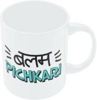 PosterGuy Balam Pichkari Holi Festival Funny Ceramic Mug (280 Ml)